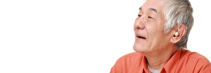 補聴器に関する相談